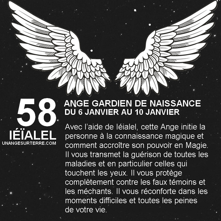 58 - IEIALEL.jpg