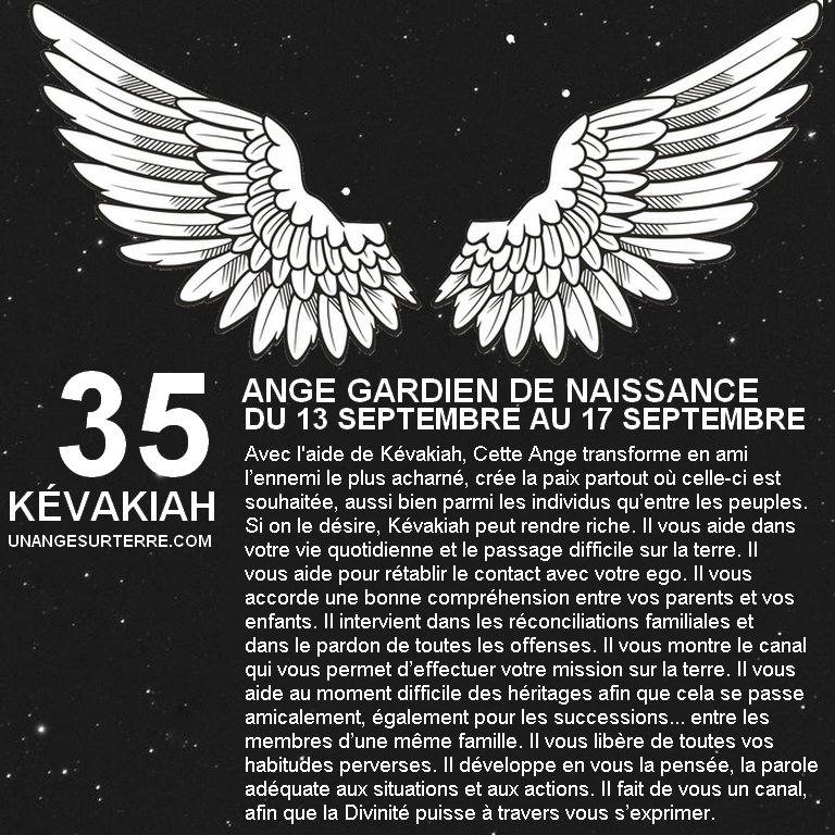 35 - KEVAKIAH.jpg