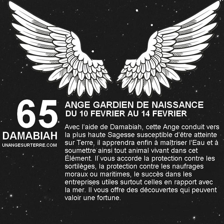 65 - DAMABIAH.jpg