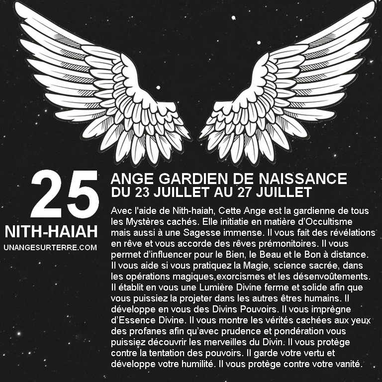 25 - NITH-HAIAH.jpg