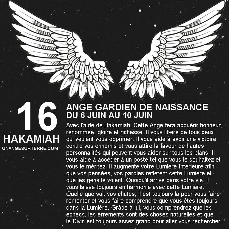 16 - HAKAMIAH.jpg
