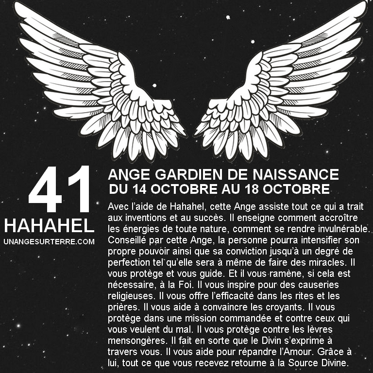 41 - HAHAHEL.jpg
