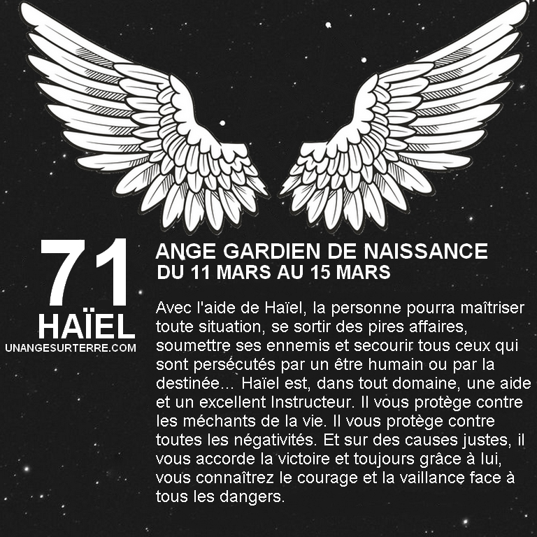71 - HAIEL.jpg