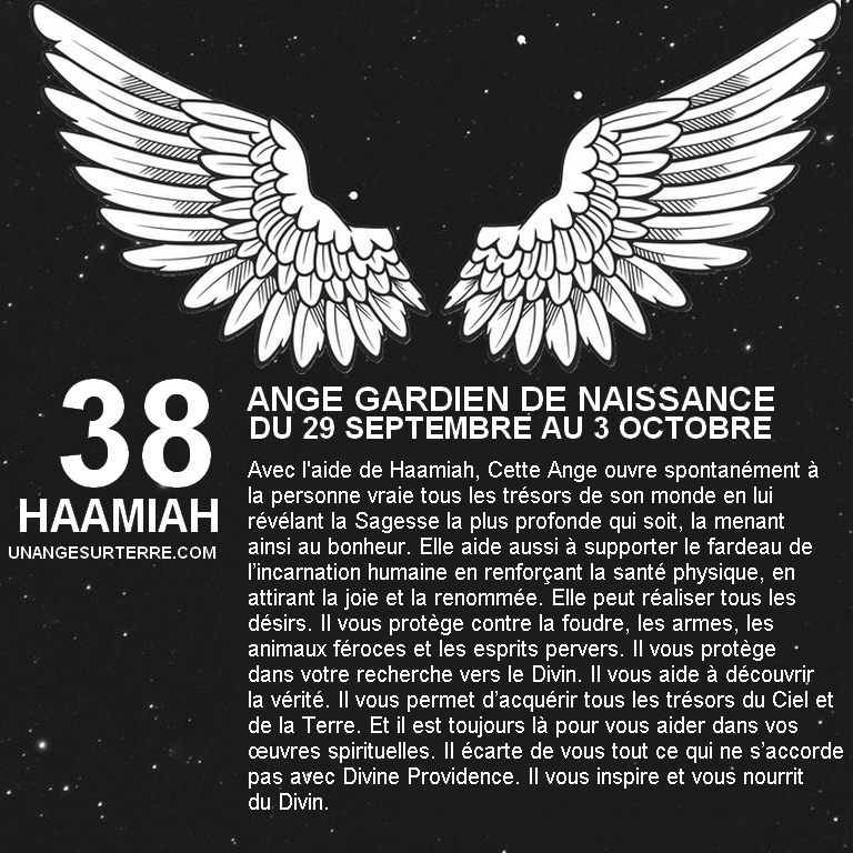38 - HAAMIAH.jpg